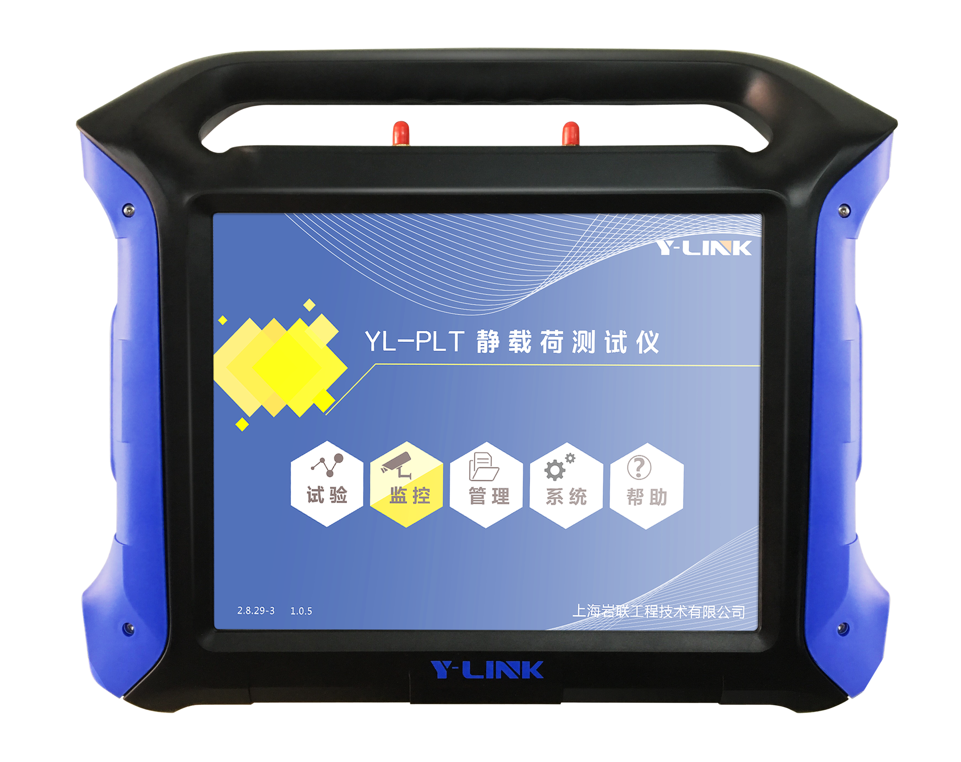 Picture of YL-PLT 1S Static Load Tester