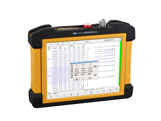 Picture of RSM-JC5 (C) Static Load Tester